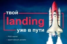 Дизайн сайтов 15 - kwork.ru