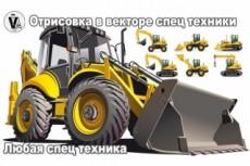 Создам логотип в векторе 56 - kwork.ru