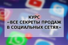 Проконсультирую на тему использования колл-центра для ускорения продаж 19 - kwork.ru