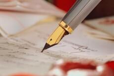 Пишу статьи на темы психоанализ, психология личности 21 - kwork.ru
