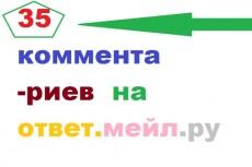 Зрители в прямой эфир Instagram+бонус 10 комментариев 12 - kwork.ru