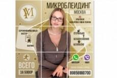 Сделаю инсталендинг 10 - kwork.ru