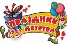 Сценарии детских пьес в стихах 17 - kwork.ru