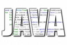 Программа на Java 19 - kwork.ru