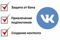 Напишу интересную и качественную статью для вашего сайта 3 - kwork.ru