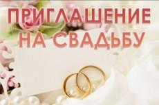 Дизайн одного флаера 75 - kwork.ru