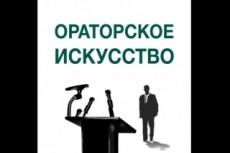 Соберу вручную любую базу из открытых источников в интернете 4 - kwork.ru