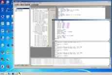 Напишу прошивку под Atmel, Arduino, ESP8266 8 - kwork.ru