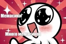 Ваше сообщение на ... 6 - kwork.ru