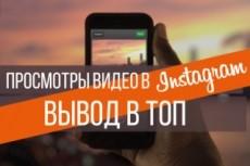 Дизайн Логотипа за час 38 - kwork.ru