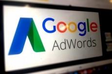 Создаю рекламные кампании в Google AdWords 15 - kwork.ru