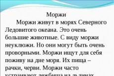 Массовая рассылка писем 24 - kwork.ru