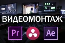 Работа с видео файлами 19 - kwork.ru
