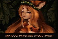 Портрет по фотографии 26 - kwork.ru