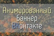 Разработаю wiki-меню ВК 28 - kwork.ru