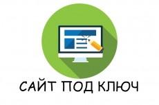 Копия landing page + админка, настройка форм на почту 117 - kwork.ru