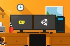 разработаю игру на  Unity (Unity3D) 5 - kwork.ru
