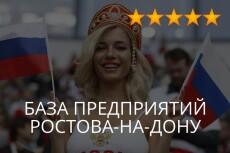 Сервис фриланс-услуг 105 - kwork.ru