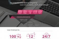 Сделаю дизайн Landing Page 25 - kwork.ru