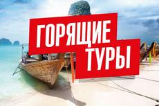 Организация групповых и индивидуальных туров в природный парк Ергаки 8 - kwork.ru