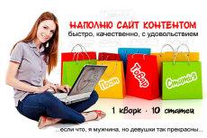 Качественный фотомонтаж или прикольная фотожаба 25 - kwork.ru