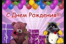 озвучу текст мужским или женским голосом 3 - kwork.ru