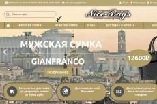 Готовый интернет магазин ( гидропоника) 4 - kwork.ru