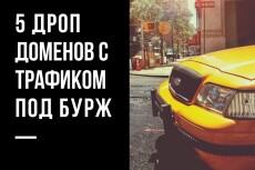 Оформлю группу ВКонтакте, супердизайн, 2 варианта 19 - kwork.ru
