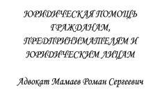 Подготовлю документы для регистрации ООО и ИП 9 - kwork.ru