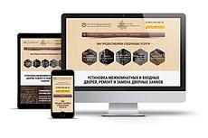 Продам лендинг - срочный выкуп автомобилей 18 - kwork.ru