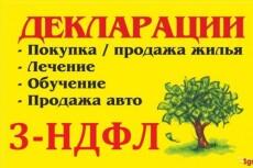 Кадровая документация 6 - kwork.ru