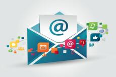 Массовая email рассылка на 20 тыс писем 14 - kwork.ru