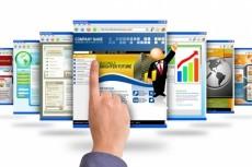 Дизайн электронной книги PDF 12 - kwork.ru