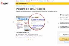 качественная настройка Яндекс Директ 4 - kwork.ru