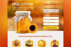 Выполню несложные задачи по администрированию сайтов 9 - kwork.ru
