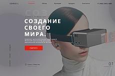 Веб-дизайн, дизайн лендинга, сайта 19 - kwork.ru