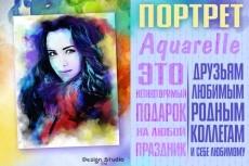 Портрет в стиле Grange 31 - kwork.ru