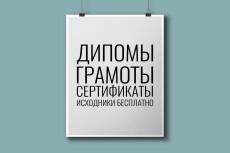Дизайн открыток, пригласительных 20 - kwork.ru