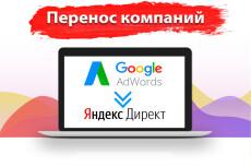 Рассылка по формам обратной связи 10 - kwork.ru