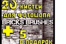 Сделаю Шапку для канала 7 - kwork.ru