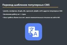 настройка серверов для развертывания сайта 4 - kwork.ru