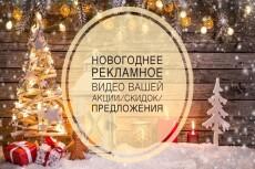 Сниму видео. Косметология 9 - kwork.ru