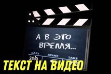 Аудио ролики 5 - kwork.ru