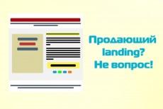 разработаю рекламный баннер 3 - kwork.ru