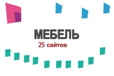 Мотоциклы. 25 автонаполняемых сайтов на Wordpress за 500 рублей 23 - kwork.ru