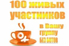 Сделаю 20 скриншотов 7 - kwork.ru