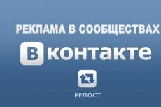 рерайт любого текста (до 13 тыс. знаков без пробелов) 4 - kwork.ru