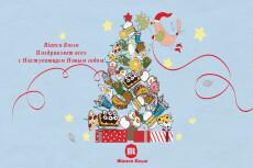 Обложка каталога, меню 34 - kwork.ru