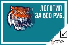 Сделаю красивую ретушь и обработку фото 3 - kwork.ru