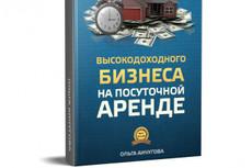 Разработаю дизайн-макет стенда 25 - kwork.ru